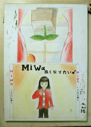 Mika4