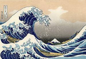 320pxthe_great_wave_off_kanagawa